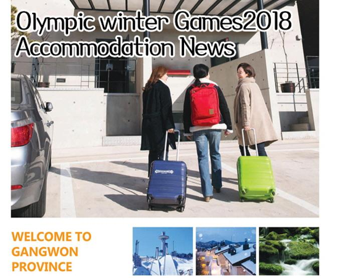 Olympic winter Games2018 Accommodation News