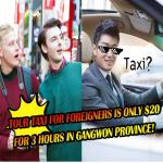 Gangwon Tour Taxi for Foreigners