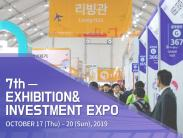 7th International Trade & Investment Expo (October 17 (Thu.) – 20 (Sun.), 2019)