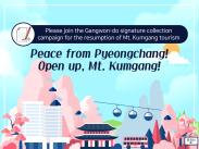 Citizens of Gangwon-do Participate in Signature Collection Campaign for Resumption of Mt. Kumgang Tourism