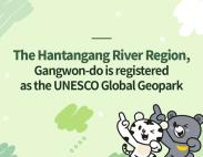 The Hantangang River Region, Gangwon-do is registered as a UNESCO Global Geopark
