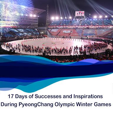 17_Days_of_Successes_and_Inspirations_During_PyeongChang_Olympic_Winter_Games.jpg