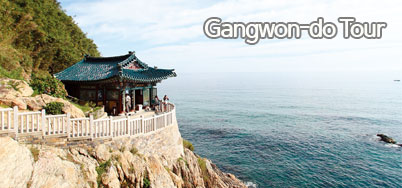 Gangwon-do Tour